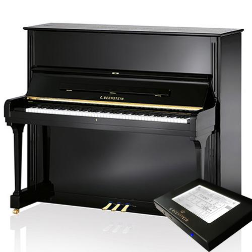 C.Bechstein Concert 8 noir vario
